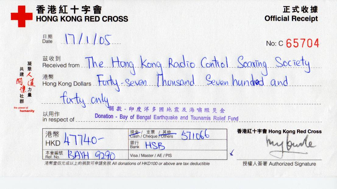 A Receipt From Red Cross Has Been Received On 24 Feb 2005